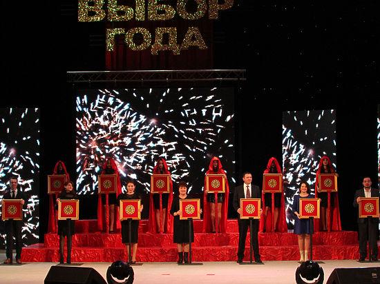 В Алматы вновь чествовали самых креативных людей Казахстана