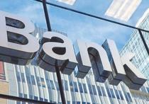Азиатский банк инфраструктурных инвестиций – надежда развивающихся стран