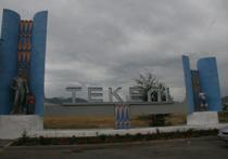 Казахстанский город-призрак Текели обретает новую оболочку
