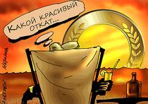 Битва у Красной скалы (2009) смотреть онлайн или скачать ...