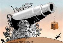 Атака на Китай: реальна или угроза?
