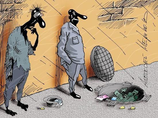 Пенсионные накопления казахстанцев предлагают доверить иностранцам