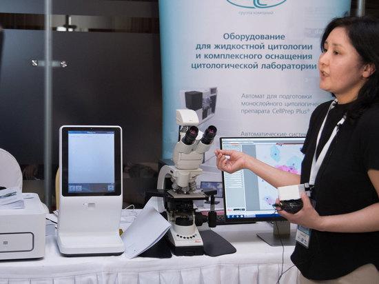В Казахстане появилось новое оружие против рака