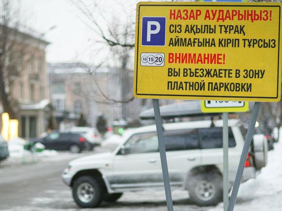 В южной столице Казахстана вновь обострился вопрос с парковками