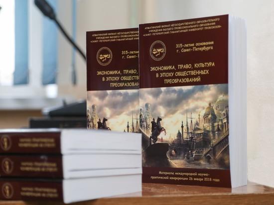 Алматинский филиал Санкт-Петербургского гуманитарного университета профсоюзов - достойный этап на пути в будущее