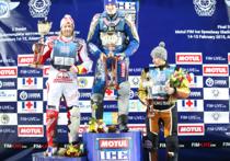 На легендарном катке «Медеу» прошел третий этап чемпионата мира по спидвею