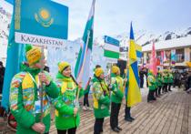 В Алматы прошла церемония открытия Международных соревнований по горнолыжному спорту «Серебряный эдельвейс»